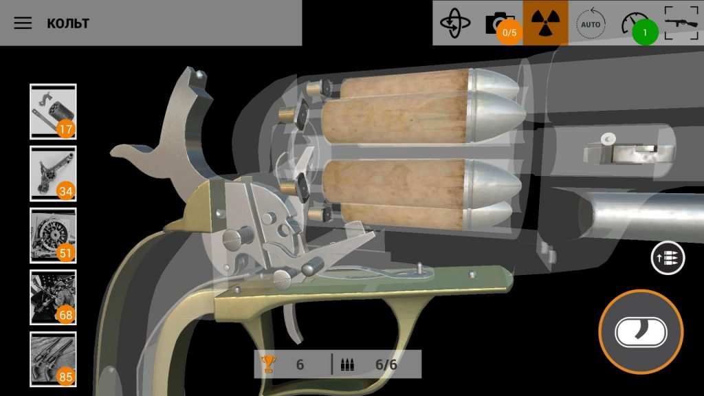Cap and Ball Colt Revolver in interactive 3d gun game Weapons of Heroes